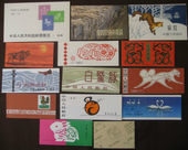 Regardez Chine 1980/1988 - Collection de 14 carnets