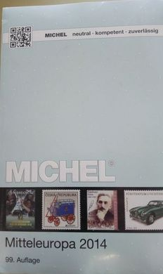 Austria and Liechtenstein - Batch in stock book + Michel catalogue Central Europe 2014