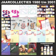 The Netherlands 1981/2001 - Set of 21 year collections