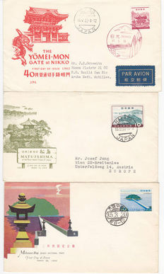 Japan 1960/1999 - Collection of 342 FDCs