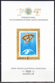 ITU-UIT 1965 - Topical collection International Telecommunication Union in stock book