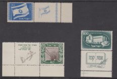 Israel 1949/1950 - Various issues - Philex 16, 18 and 32