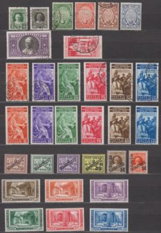 Vatican 1929/1938 - 9 Different issues