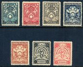 Check out our The Netherlands 1921 -  Vervoer in drijvende brandkast - NVPH BK1/BK7