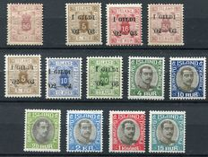 Iceland 1876/1930 - Official stamps  - Yvert 9, 12B, 14B, 16B, 12A, 13A, 15A, 34, 36, 37, 38, 39A, 40