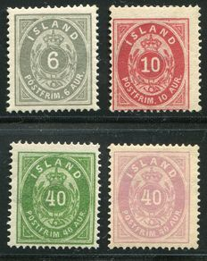 Iceland 1876/1882 - Second and third issue 'Numeral' - Yvert 7A, 8A, 11A and 15A