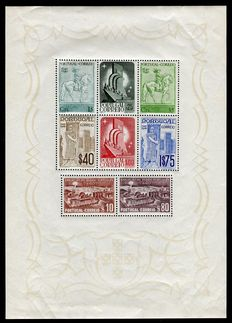 Portugal 1940/1944 - Miniature sheets 800 years Monarchy, Stamp exhibition and Brotero - Michel miniature sheet 2, 5 and 6
