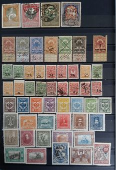 Russia and Soviet Union 1857/1970 - Collection from classic to modern