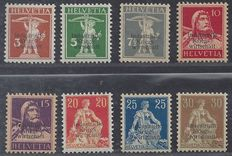 Switzerland 1918 - Official stamps - Michel 1 I/8 I