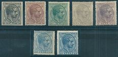 Spain 1878 - Selection Alphonse XII - Yvert 178/181 + imperforate