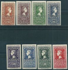 Spain 1950 - 100 Years Spanish stamps - Yvert 802/805 and PA 242/245