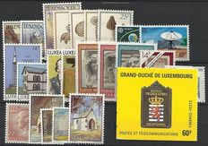 Luxembourg 1991/2000 - Collection on stock cards