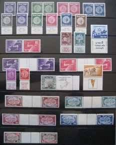 Israel - Collection from 1948 onward