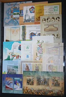 European countries 1937/2002 - Collection of 800 miniature sheets and sheetlets in 2 stock books