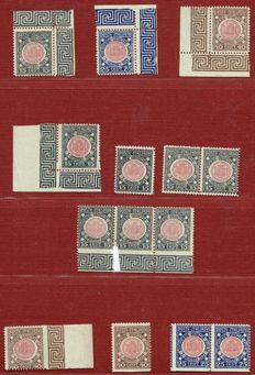 Italy 1921 - Small collection Integration Giulia including varieties