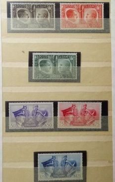 Vatican City and Italy 1941/2007 - Batch of stamps, FDCs and information folders