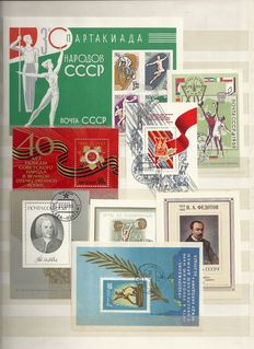Soviet Union 1932/1982 - Collection in stock book