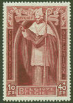 Check out our Belgium 1932 - Cartindal Désiré Joseph Mercier - OBP 350 with curiosity