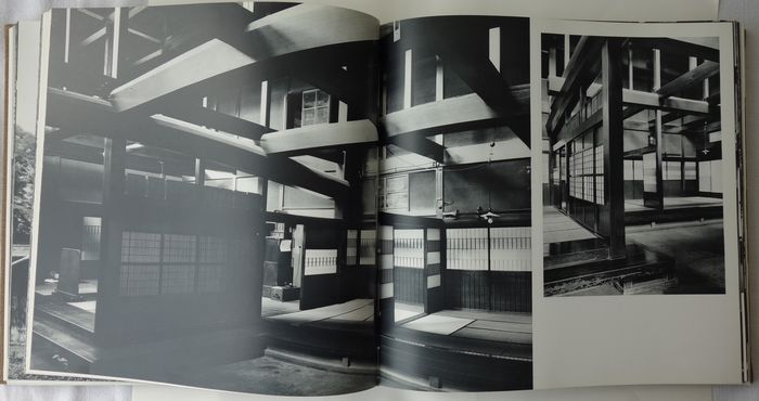 architectuur teji itoh alte h user in japan 1984. Black Bedroom Furniture Sets. Home Design Ideas