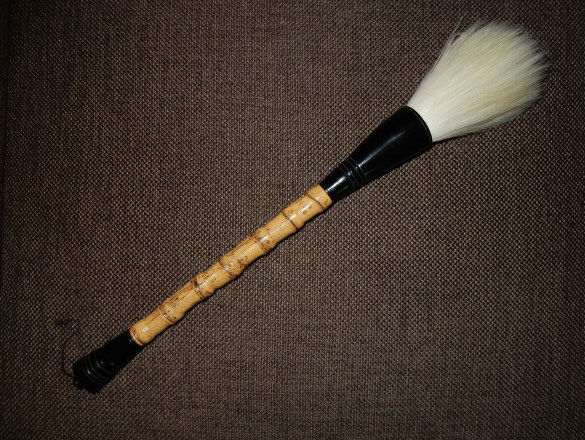 Large calligraphy brush horn and bamboo china ca