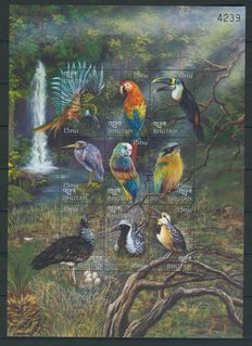 Flora and Fauna - Selection of stamps, stamp booklets, miniature sheets and FDCs