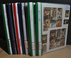 World - Collection in 9 binders with mainly Africa and Middle East