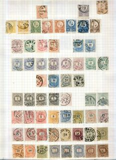 Hungary 1867/1935 - Collection on 12 homemade pages