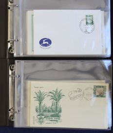 Israel 1949/1988 - Batch of 600 FDCs in 12 ps1 albums