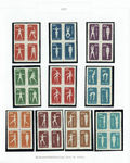 Check out our China 1949/1957 -  Collection including Michel 146/175 in blocks of four