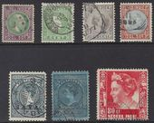 Check out our Dutch East Indies 1872/1939 - 7 different stamps - NVPH 16, 21, 24, 30, 61 80 en 262