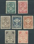 Check out our Dutch East Indies 1921 - Safe Stamps - NVPH BK1 / 7