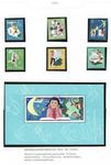 Check out our China 1979 - Year of the Child - Michel 1521/1526 and miniature sheet 19