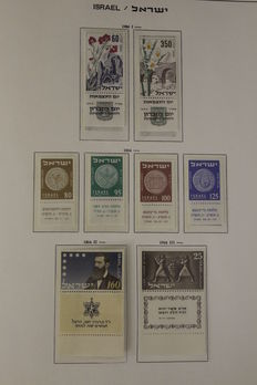 Israel 1954/1985 - Complete collection in two Schaubek Brilliant preprint albums