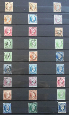Greece and territories - Collection including 58 Hermes heads with early issues