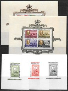 Hungary 1947/1951 - President Roosevelt, Day of the Stamp - Yvert miniature sheets 14/15 and 26/28
