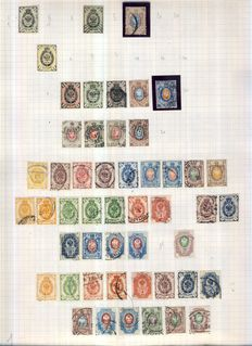 Russia, Soviet Union - Collection on 13 leaves