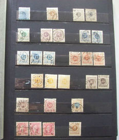 Sweden 1855/1997 - Collection in 2 stock books