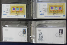 Israel 1954/1995 - Batch of 604 FDCs in 12 PS-1 albums