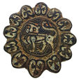 Check out our Archaeological Finds & Remains auction
