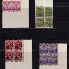 NETHERLANDS - 1927 Children's Stamps Roltanding marginal blocks of 4, NVPH R78-81