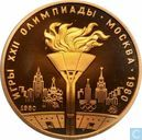 "Russland 100 Rubel 1980 ""Summer Olympics 1980 - Moscow - Olympic Torch"""