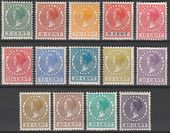 Check out our Netherlands 1924 - Queen Wilhelmina type 'Veth' - NVPH 149/162