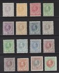 Check out our Suriname 1873/1889 - King William III First issue - NVPH 1/15, incl. 10a