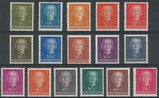 Netherlands 1949/1951 - Queen Juliana 'En Face' - NVPH 518/533