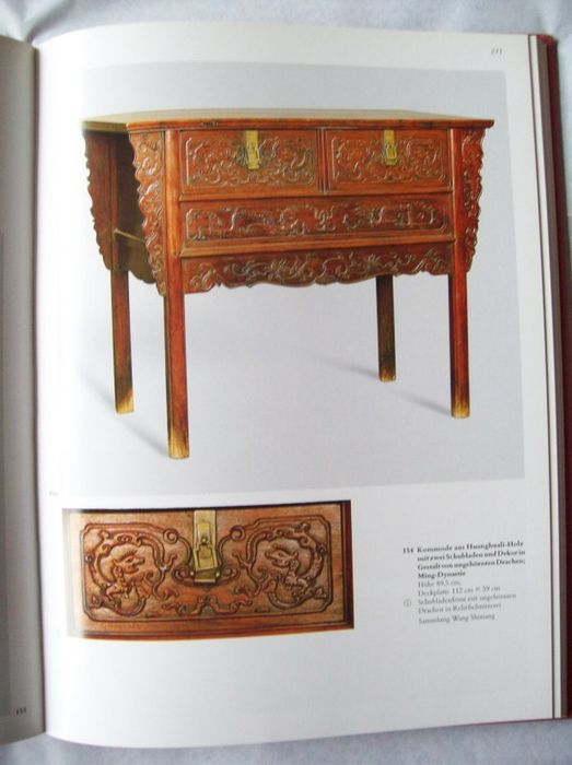 chinese furniture art wang shixiang klassische. Black Bedroom Furniture Sets. Home Design Ideas