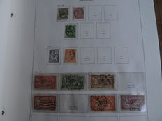 France, Monaco, Liechtenstein and Germany 1871/2003 - Collection with duplication in 6 Davo preprint albums
