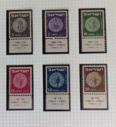 Israel 1949/1954 - Collection of coins sets
