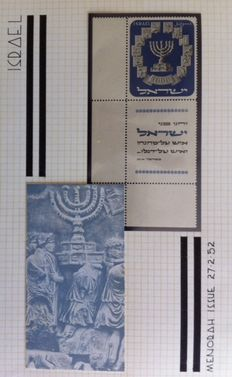 Israel 1949/1952 - Early issues