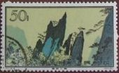 Check out our Stamp auction (China / East Asia)
