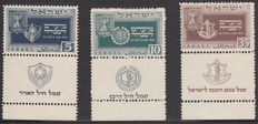 Israel 1949 - Jewish new year - Philex 19/21